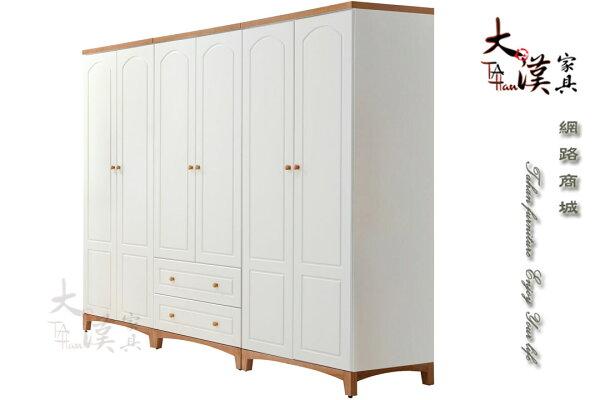 大漢家具:【大漢家具】鄉村8尺衣櫃全組206-14-B