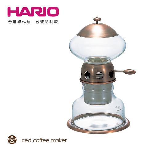 【HARIO】飛碟冰滴咖啡壺 / PTN-5BZ