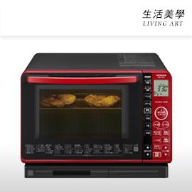嘉頓國際 附整本中說 HITACHI【MRO-VS7】水波爐 22L 易清潔 水蒸 微波 烤箱 加熱 日立
