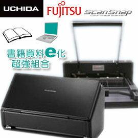 現貨供應! 隔日配【永昌文具】 Fujitsu S富士通ScanSnap iX500 文件秘書掃描器+裁紙機180AT-P