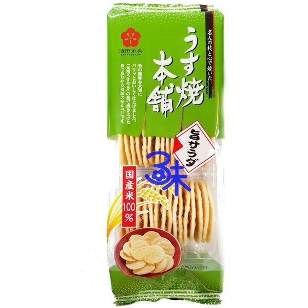 (日本) 酒田本舖薄燒仙貝-原味(綠) 1包 75公克 特價 55元【 4901798001636 】(酒田米菓)