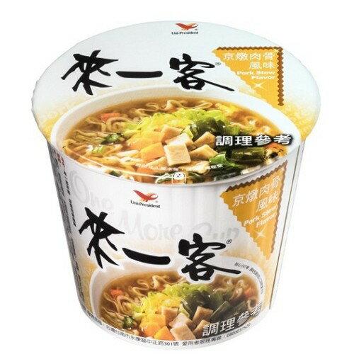 統一來一客杯麵京燉肉骨風味63g*3入【愛買】