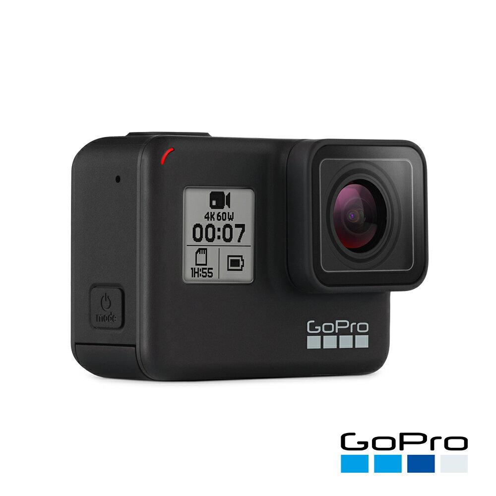 【AMMO DEPOT.】GoPro HERO7 Black 運動相機 主機 全新 台灣公司貨 一年保固 買就送原廠三折自拍桿 1