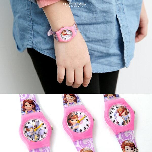 迪士尼授權蘇菲亞公主童錶 【NE2022】柒彩年代 - 限時優惠好康折扣