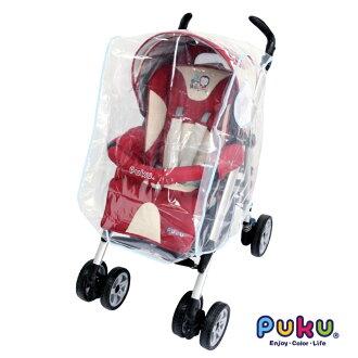 【寶貝樂園】PUKU推車雨罩