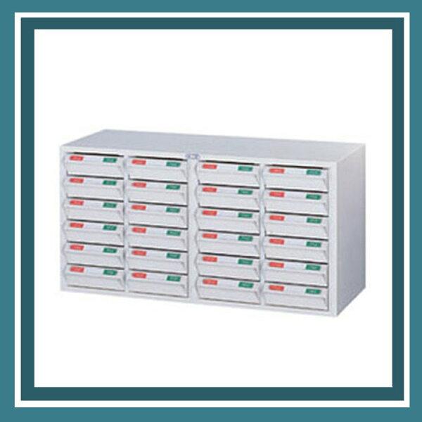 『商款熱銷款』【辦公家具】CK-1424A(ABS)牙白表單櫃零件櫃櫃子檔案收納