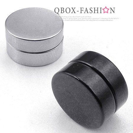 ~QBOX ~FASHION 飾品~W10024980~精緻 簡約單色圓形316L鈦鋼磁鐵