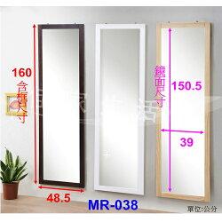 掛鏡/全身鏡/化妝鏡/穿衣鏡/壁鏡《 佳家生活館 》漂亮寶貝 松木5尺寬厚版掛鏡MR-038三色可選