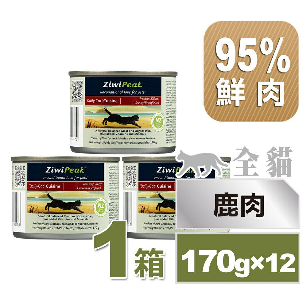 ZiwiPeak巔峰 95%鮮肉貓罐頭 鹿肉(170g 一箱12罐)