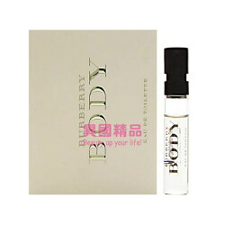 Burberry Body 女性針管香水 1.75ml EDT SAMPLE VIAL SPR【特價】§異國精品§