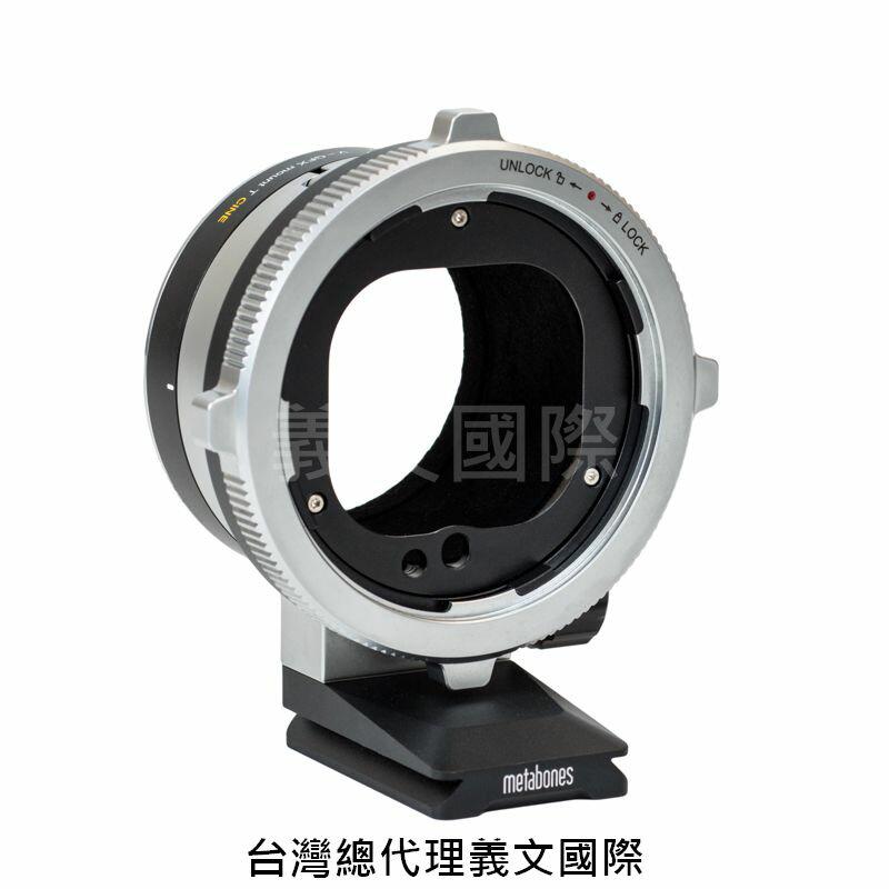 Metabones專賣店:Hasselblad V to Fuji G mount T (Fuji,Fujifilm,富士,哈蘇,GFX 100,GFX 50S,GFX 50R,轉接環)