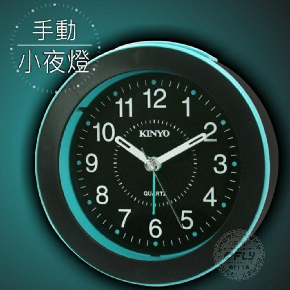 《飛翔無線3C》KINYO 耐嘉 TB-716 時尚圓形鬧鐘│公司貨│居家時鐘 房間擺鐘
