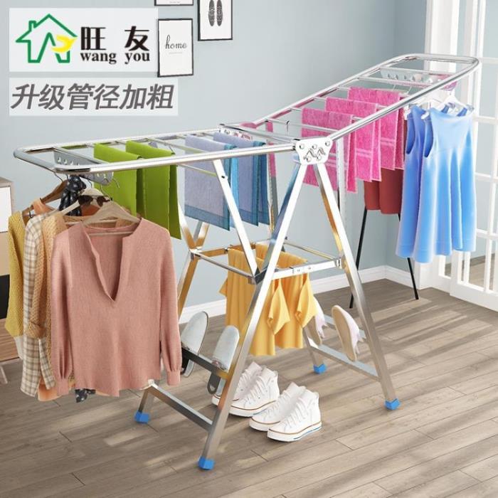 翼型不銹鋼晾衣架落地折疊室內陽台行動曬衣家用嬰兒晾衣服凉被子
