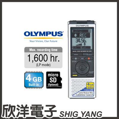 ~ 欣洋電子 ~ Olympus VN~732PC 錄音筆 ^(4GB可擴充^)   德明