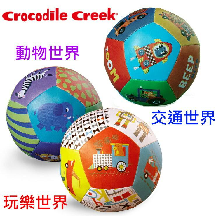 美國Crocodile Creek 5吋寶寶感統遊戲皮球 13cm(動物/交通/玩樂世界)【寶貝樂園】