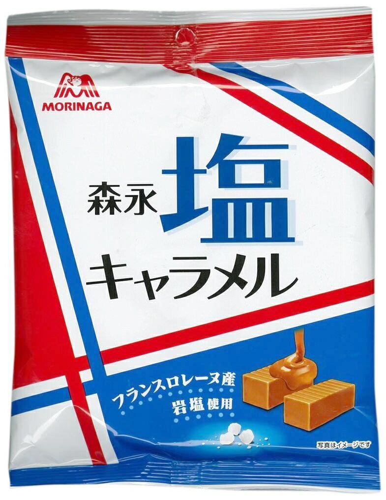 【日本代購】森永大粒鹽味焦糖牛奶糖92g