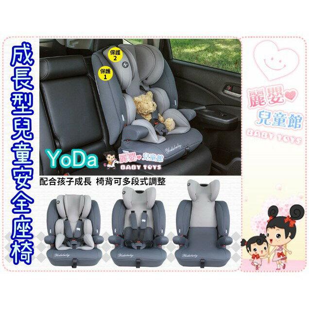 麗嬰兒童玩具館~YODA優寶貝-成長型兒童安全座椅1-12歲.五點式安全帶.可調頭枕高低(貴族紅 / 雅仕藍 / 尊爵灰) 6