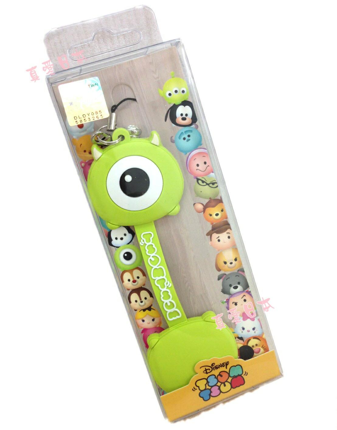 【真愛日本】16072200012吊飾捲線器-大眼仔  迪士尼 怪獸電力公司 怪獸大學 耳機集線器 收線器 正品