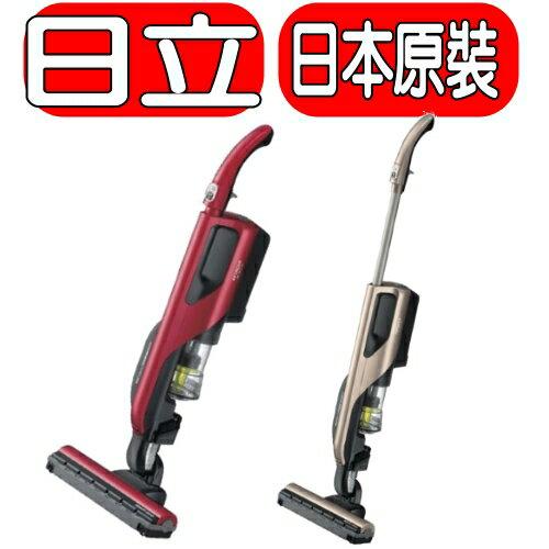 《特促可議價》HITACHI日立【PVSJ700T】直立手持式吸塵器