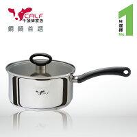 不銹鋼單柄湯鍋20cm / 3.1L