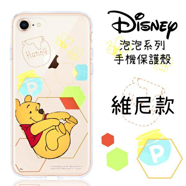 【Disney】iPhone78Plus(5.5吋)泡泡系列彩繪透明保護軟套