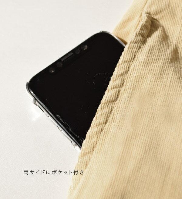 日本e-zakka / 燈芯絨素色長版連衣裙 / 32621-1801322 / 日本必買 代購 / 日本樂天直送(7300) 9