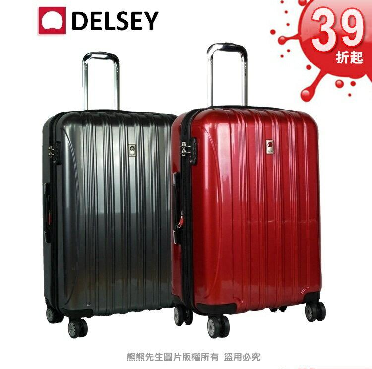 《熊熊先生》Delsey法國大使【推薦特賣】 Helium Aero 行李箱/旅行箱/拉桿箱 29吋 076 +送好禮