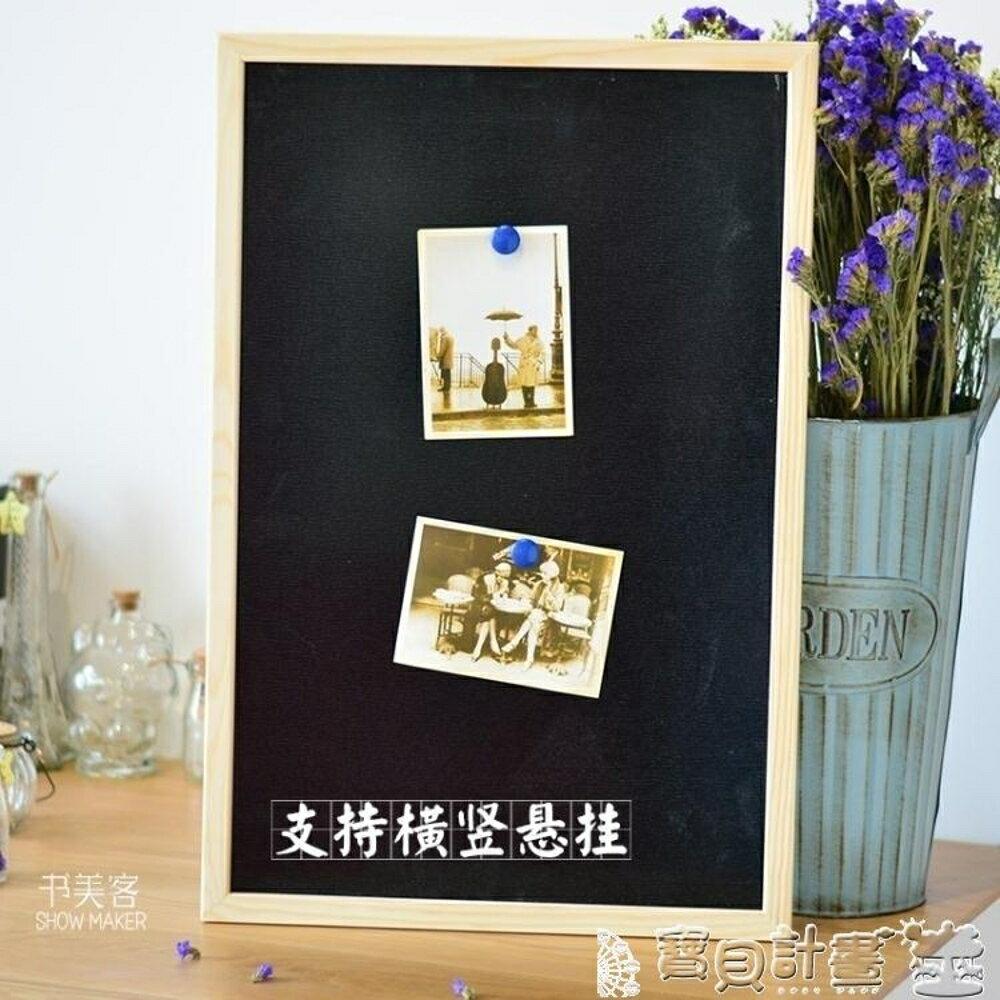 寫字板 40*60磁性小黑板留言家用掛式教學展示板兒童熒光筆粉筆寫字白板 618年中鉅惠