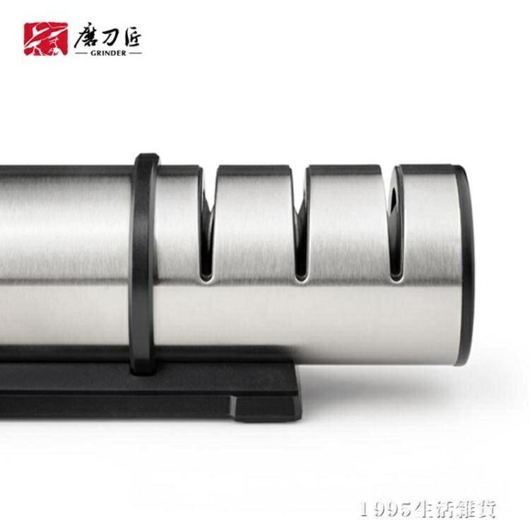 磨刀器 磨刀匠-TG1202出口德版三段磨刀器家用磨刀石  秋冬新品特惠