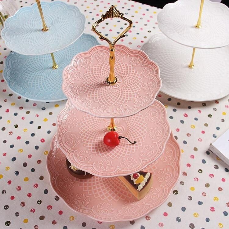 水果盤 陶瓷水果盤客廳創意現代點心架玻璃蛋糕籃三層干果托盤子家用簡約