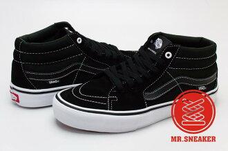 【整點特賣限時5折】☆Mr.Sneaker☆ VANS Sk8-Hi Pro 基本 專業 滑板鞋 休閒 高筒 百搭 黑 男段
