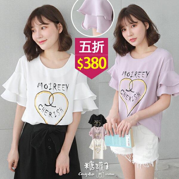 ★五折價$380★糖罐子荷葉袖英字愛心印圖雪紡衫→預購【E49991】