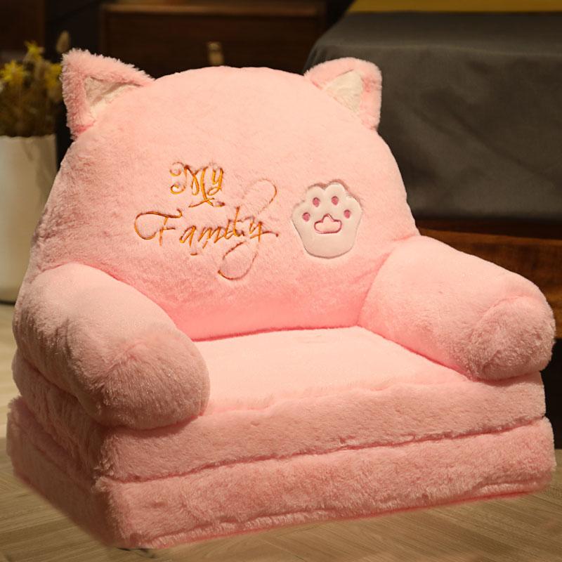 兒童沙發 兒童沙發座椅可愛女孩公主寶寶折疊沙發男孩幼兒園閱讀榻榻米懶人『XY10523』