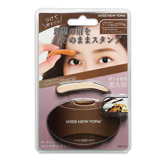 屈臣氏Watsons KISS New York眉毛印章2.0升級版-淺棕自然挑眉款
