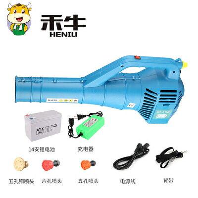 彌霧機 電動噴霧器送風筒 12v鋰電池打藥風機 養殖消毒彌霧機『DD4586』 2