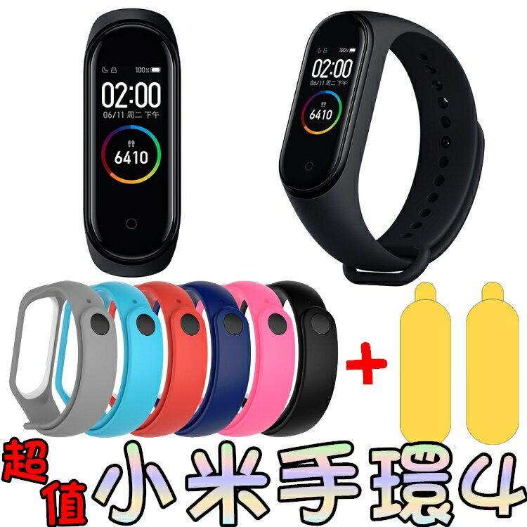 小米手環4 繁體中文 一年保固 彩色螢幕 智慧穿戴裝置 運動手環 來電提醒