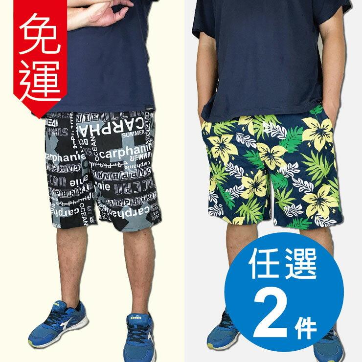 【免運費】100%純棉海灘褲,M-XL還有超大5L尺碼(任選二件300請備註花色)
