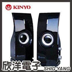 ※ 欣洋電子 ※ KINYO 音樂大師 多媒體立體音箱 / 二件式電腦喇叭(PS-291)