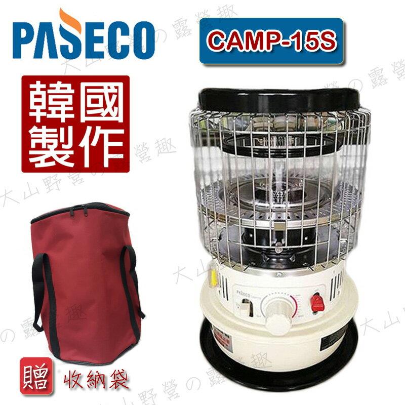 【露營趣】中和安坑 韓國原裝 PASECO CAMP-15S 傾倒安全裝置 煤油暖爐 煤油爐 取暖爐 取暖器 露營居家