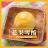 霜囍芒果雪酪冰淇淋 Mango Sorbet  90克(120ml)  /  口感清爽綿密,素食可食 0