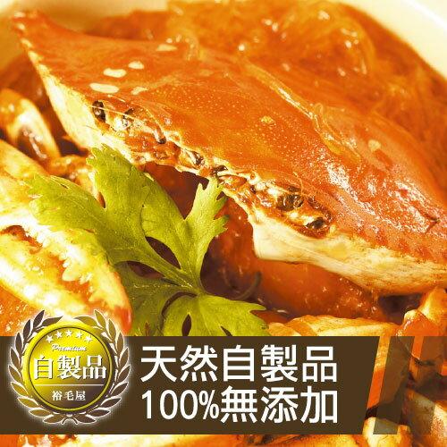 浙江料理-焗蟹粉絲 0