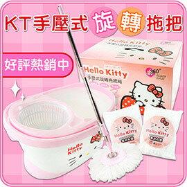 〔小禮堂〕Hello Kitty 手壓式旋轉拖把組《白.KT臉》輕鬆不沾手 好神拖