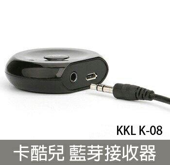 卡酷兒 K08 藍芽無線接收器 可搭配K8麥克風對唱