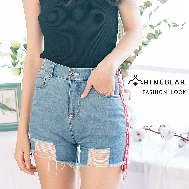 休閒褲--時尚休閒個性破洞毛邊織帶吊環鬆緊口袋修身牛仔短褲(藍XL-5L)-R221眼圈熊中大尺碼 0