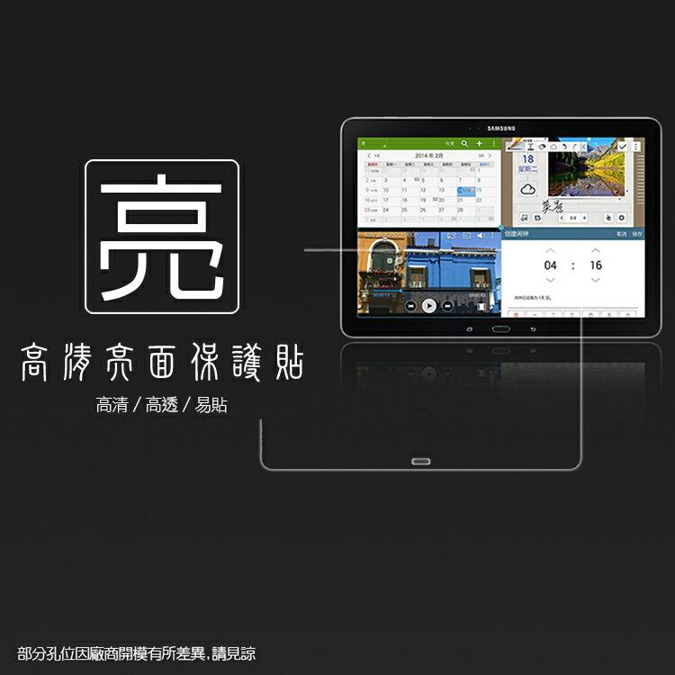 亮面螢幕保護貼 SAMSUNG 三星 Galaxy NotePRO 12.2 P9050