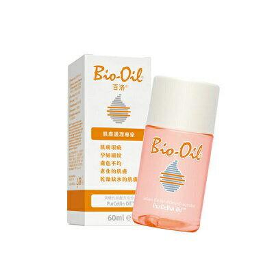 Bio oil 百洛 天然去疤美膚油( 60ml)
