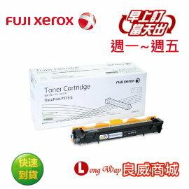 Fuij-Xerox 富士全錄 CT202137 原廠黑色碳粉匣 ( 適用機型: DocuPrint P115b/M115b/M115fs ) 【粉有禮貼紙】