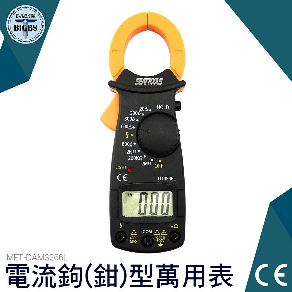 利器 鉤表 啟動電流測量 直流交流電壓 啟動電流 交流電流600A 電阻 具帶電帶火線辦