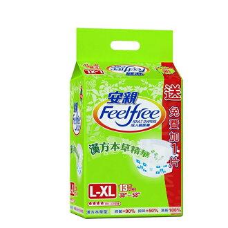 【安親】漢方本草精華經濟包L-XL(13+1)片*6包x箱/安親/成人尿褲/漢方草本/經濟包/箱購免運