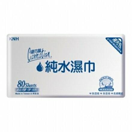康乃馨純水超厚濕巾80抽x12包 /箱